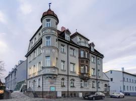 セントロ ホテル ニュルンベルク