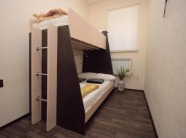 Business Blizzzko Hostel