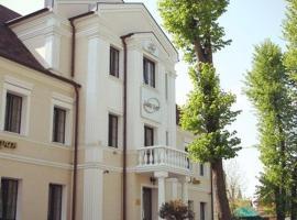 Loger House