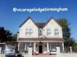 Vicarage Lodge Birmingham (Key Workers Only)