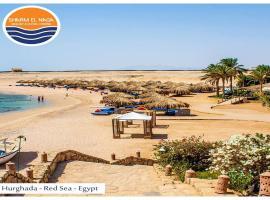 Sharm El Naga Resort and Diving Center