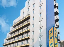 Super Hotel Tokyo JR Kamata Nishiguchi