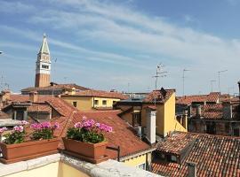 Locanda Antica Venezia, guest house in Venice