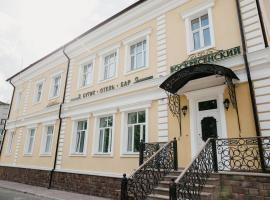 Boutique Hotel Voskresensky, pet-friendly hotel in Istra