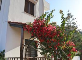 Oliaria Apartments