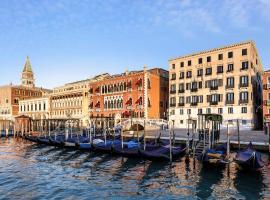 Hotel Danieli, a Luxury Collection Hotel