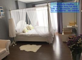 Condo Baan Kiang Fah R324