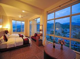 Hotel City Inn - Mountain View