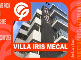 Villa Iris Mecal - Guesthouse in Okinawa