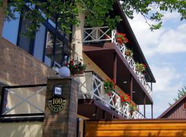 Mini Hotel on Kostandi Street, помешкання для відпустки в Одесі