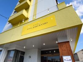 Hotel Sakuranbo
