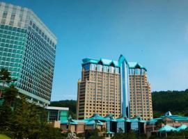 High1 Grand Hotel Main Tower, hotel in Jeongseon