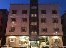Roh Al Aseelah Furnished Units, self catering accommodation in Taif