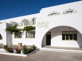 Hotel Galini Sifnos