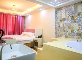 Aifeng Hotel