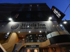 R Hotels Inn Hokkaido Asahikawa