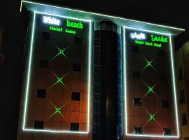 White Beach Hotel Suites, apartment in Rabigh
