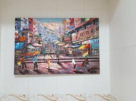 홍콩 스타 게스트 하우스