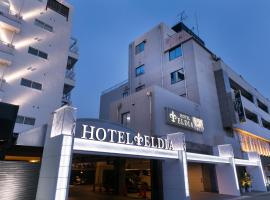 Hotel Eldia Luxury Kobe (Adult Only)