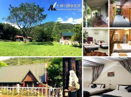 Qi Jiao Chuan Camping Homestay