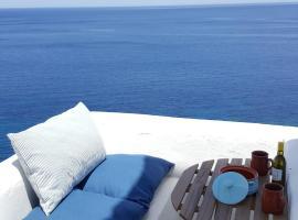 Aegean Eye Apartments