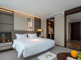 Purejoy Hotel Liuzhou Branch, hôtel à Liuzhou