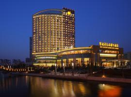 ニューセンチュリーグランドホテル 寧波