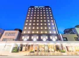 新潟 駅 近く の ホテル