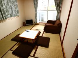 Fujisan YOU apartment