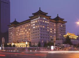 西安君樂城堡酒店,西安的飯店