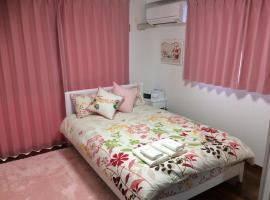 Angel House / Vacation STAY 326