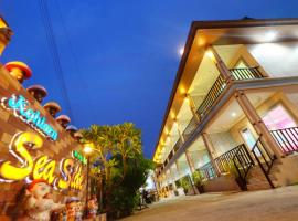 Koh Larn Sea Side Resort