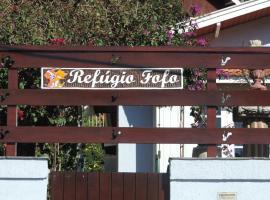 Refugio Fofo - casa de temporada, hotel near Leisure Centre Tarundu, Campos do Jordão