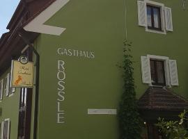 فندق غاستهاوس روسلا