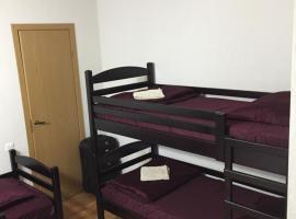 Уютная кровать / Cozy Bed