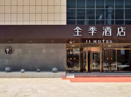 JI Hotel Shanghai Hongqiao National Convention and Exhibition Center Huaxiang Road