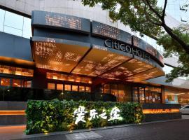 CitiGO Hotel West Lake Hangzhou