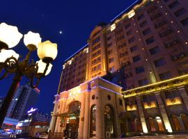 Harbin Bremen Hotel Zhongshan Branch