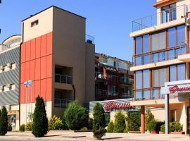 Apart-Hotel Onegin & SPA