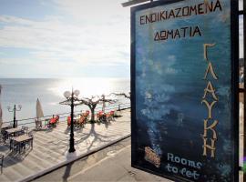 Glafki, hotel near Limni Evias, Limne