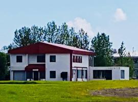 Voga Guesthouse