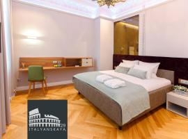 Italyanskaya 29 Inn