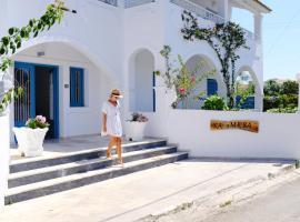 Kalimera Studios and Apartments, pet-friendly hotel in Moraitika