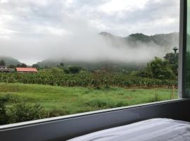 Baan IArun Resort