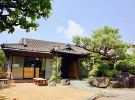 Yuzan Guesthouse, hotel near Nara Station, Nara