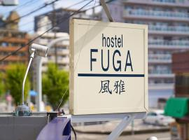 Simple Stay FUGA Shin-Osaka-Kita