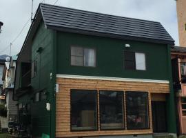 Motomachi House x Cafe