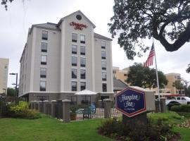 Hampton Inn Biloxi Beach Boulevard