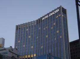 Hotel Gracery Seoul