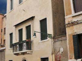 Ca' Mariele, self catering accommodation in Venice